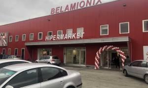 """Otvorenje novog Hipermarketa """"Belamionix"""""""