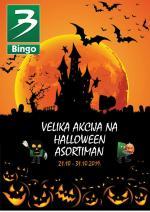 KRALJ DOBRIH CIJENA BINGO - VELIKA AKCIJA NA HALLOWEEN ASORTIMAN - DODATNO SNIŽENO  do 31.10.2019.