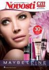 Katalozi - Cosmetics market / CM Novosti do 19.04.2015