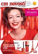 Katalozi - Cosmetics market / CM Novosti do 04.06.2015