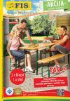 FIS VITEZ Akcijski katalog do 30.04.2015. godine!