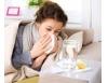 Liječenje upale sinusa i prehlade
