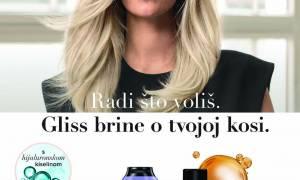 Katalozi - Cosmetics market / CM katalog do 01.10.2021