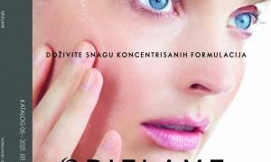 Oriflame kozmetika katalog do31.05.2021.